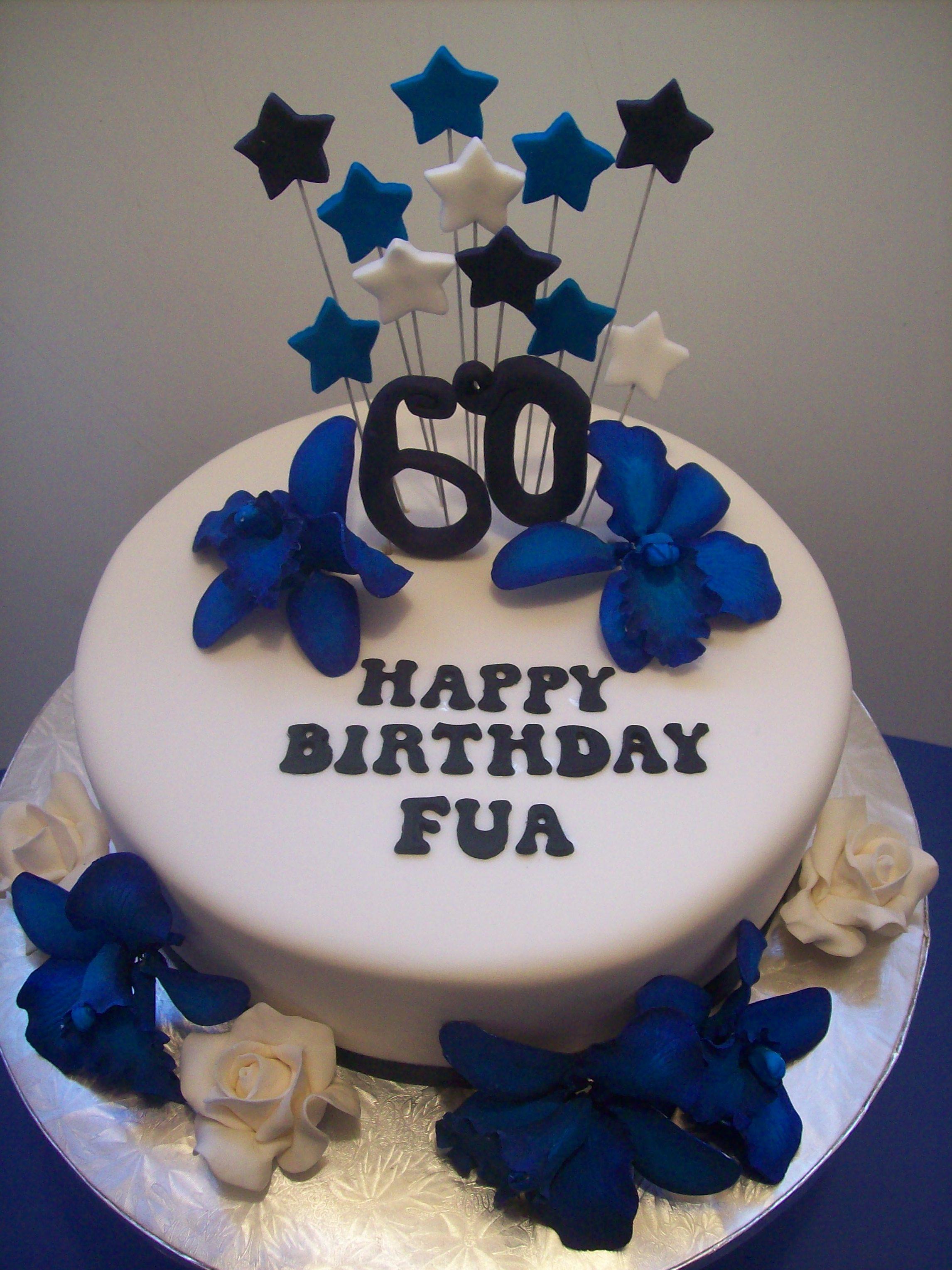 60th Birthday Cake 295 Temptation Cakes Temptation Cakes