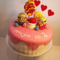 Minions Candy Chaos Cake $249